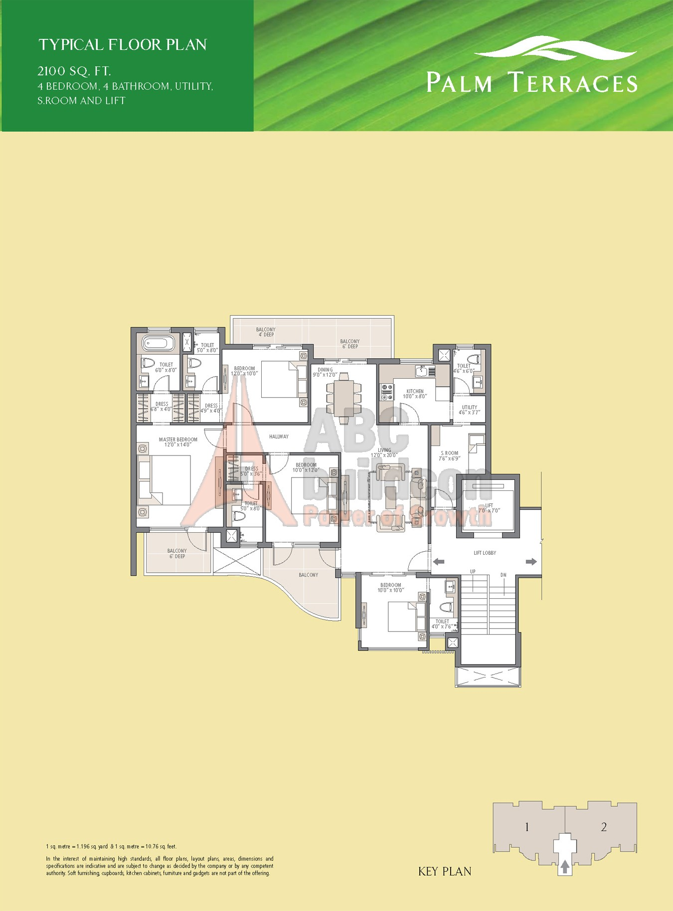 Emaar mgf palm terraces sector 66 gurgaon for Landcraft homes floor plans